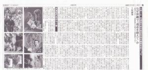"<span class=""title"">なぜ沖縄で「遠近を抱えて」か</span>"